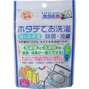 ホタテの力 洗濯物の除菌・消臭 30g