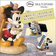 セトクラフト DISNEY MULTI STAND-TRAVEL-(マルチスタンド-トラベル-) ミッキー・SD-1285