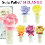 SOLA PALLET MELANGE ソラパレット メランジェ ブルーミングディフューザー ピンクローズ