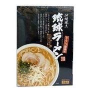 沖縄風土 琉球ラーメン とんこつ醤油味 3食入り(麺・スープ入り)