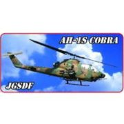 KBオリジナル アイテム メタルキーホルダー AH-1S コブラ