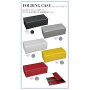【サングラスケース】 大きいサイズも入る折りたたみケース大 全5色