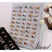 BLHW130800 ◆送料O円◆店舗・アクセサリースタンド・展示用に・リングピアススタンドhwl
