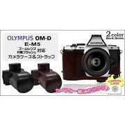 OLYMPUS(オリンパス) OM-D E-M5  ズームレンズ/付属フラッシュ対応カメラケース&ストラップセット