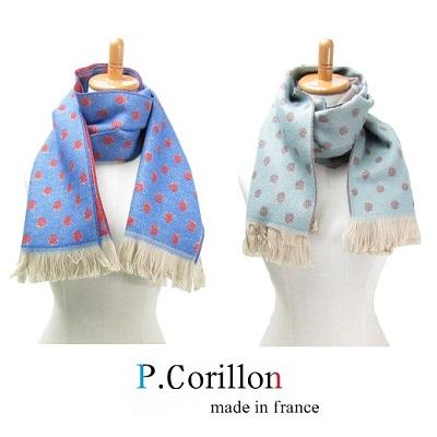 P.CORNILLON (ピー・コルニオン)フランス製 リバーシブルドットストール 2014 新作