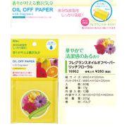 香るあぶら取り紙 フレグランスオイルオフペーパー【パフ】【コスメ】/ネイル