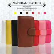 【iPhone5/5S】Natural Leather Diary Case