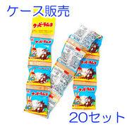 ◆ケース販売◆カクダイ【10連クッピーラムネ 5g×10連】20セット