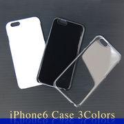 プリントやデコに最適! iPhone6用 ハードケース 無地3色