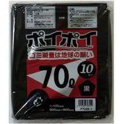 ●☆ ポリ袋70L(黒)P7035-1 厚0.035mm 10枚×40冊 1冊あたり162円(税抜) 07070