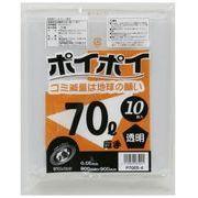 ●☆ ポリ袋70L(透明) P7005-4 厚0.05mm 10枚×30冊 1冊あたり240円(税抜) 07093