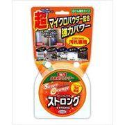 スーパーオレンジ ストロング 95G 【 UYEKI 】 【 住居洗剤・レンジ 】