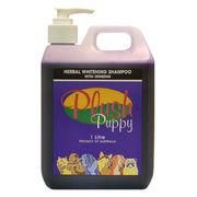 Plush Puppy ハーバルホワイトニングシャンプー 1リットル