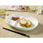 【強化】 ランチプレート(3つ仕切り楕円型)   おうちカフェ/仕切り皿//白食器