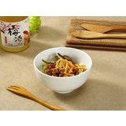 【強化】 ご飯茶碗(4.5号)  小鉢/茶碗/ お椀/汁椀/お碗/白食器