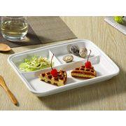【強化】 ランチプレート(三つ仕切り長方形)(深め)   おうちカフェ/仕切り皿//白食器