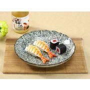 【強化】 9号飾り枠丸皿(青い花集い)    おうち料亭/中皿/大皿/丸皿/和食器