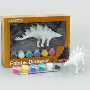 《おススメ》【在庫数より取寄せ可】ステゴサウルス◎ペイントザダイナソー(彩色フィギュアキット)