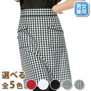 エプロン 男女兼用 店員用 ユニフォーム コック用品 ロング丈 レストラン 【395】 MUCHU