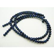 天然石 ビーズ 卸売/ ラピスラズリ(Lapis lazuli)染め ラウンドビーズ・丸玉ビーズ 6mm