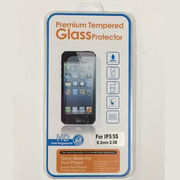 薄くて透明度が高い! iPhone5/5s/5c(アイフォン)用液晶保護ガラスフィルム