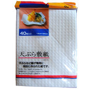 【日本製】高級紙 クレール 天ぷら敷紙(カゴメ) 40枚入