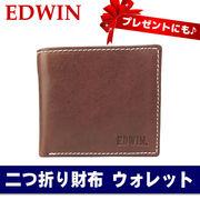 EDWIN エドウィン 二つ折り財布 ウォレット ブラウン 0510430-BR 【プレゼントにも♪】