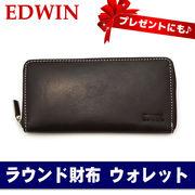 EDWIN エドウィン ラウンド財布 ウォレット チョコ 0510428-CHOCO 【プレゼントにも♪】