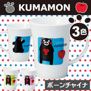 【新商品】★人気商品★くまモン★食器★ KUMAMON.マグカップ (ボーンチャイナ)