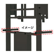PHP-B8107 ハヤミ PH-810シリーズ専用 ディスプレイ背面受け金具