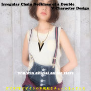 人気モデル☆ダブルV字デザインの不規則でオシャレなチェーンネックレス