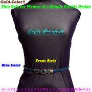 大人気モデル!ゴールドバックルデザインの女性用ファッション細ベルト
