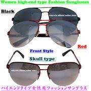 大人気モデル☆男女兼用ハイエンドタイプのオシャレなファッションサングラス