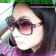大人気モデル☆高級プレミアムモデル・大きなフレームの女性用オシャレなファッションサングラス