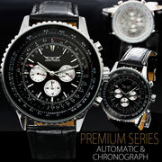 【全針稼動の本格仕様】ビッグフェイス・自動巻きクロノグラフ腕時計【保証書付き】