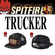 SPIT FIRE   BURN FASTER TRUCKER  13291