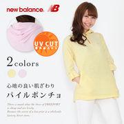 【UVカット】newbalanceチュニック チュニック フード付 Aライン レディース トップス 長袖