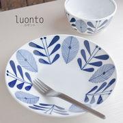 luonto-ルオント- 22cmパスタプレート(カレー皿)[美濃焼]