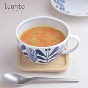 luonto-ルオント- 片手スープカップ/ティーカップ[H99][美濃焼]