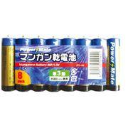 パワーメイト マンガン電池(単3・8P) 273-03
