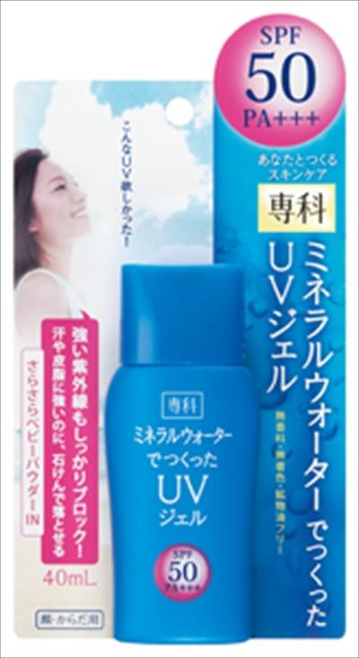 専科ミネラルウォーターUVジェルシャンプーF50 【 資生堂 】 【 UV・日焼け止め 】