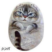 【HenryCats&Friends】シェイプドマウスパッド ねこ【1】/猫/ネコ/ねこ/パソコン/事務用品