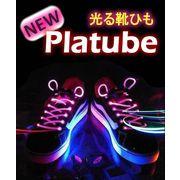 ★光るLED 靴ひも ◆2色タイプ★★夜のジョギング・ウォーキングに最適!!