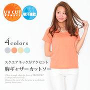 【UVカット】【吸汗速乾】 Tシャツ レディース トップス カットソー 半袖 無地 スクエアネック