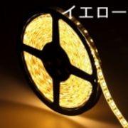 LEDテープライト/3528型チップ/イエロー/5M/300発/IP44防水