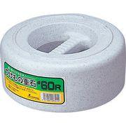 リス 『本格的漬物容器』 漬物重石丸型#60R SN