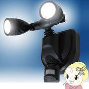 VS-G005 ベルソス 2灯LEDソーラーセンサーライト