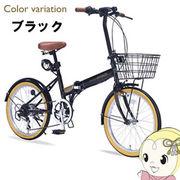 【メーカー直送】M-252-BK My Pallas マイパラス 折りたたみ自転車 20インチ ブラック