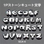アルファベットパーツ★キュートタイプ★SK-Trade