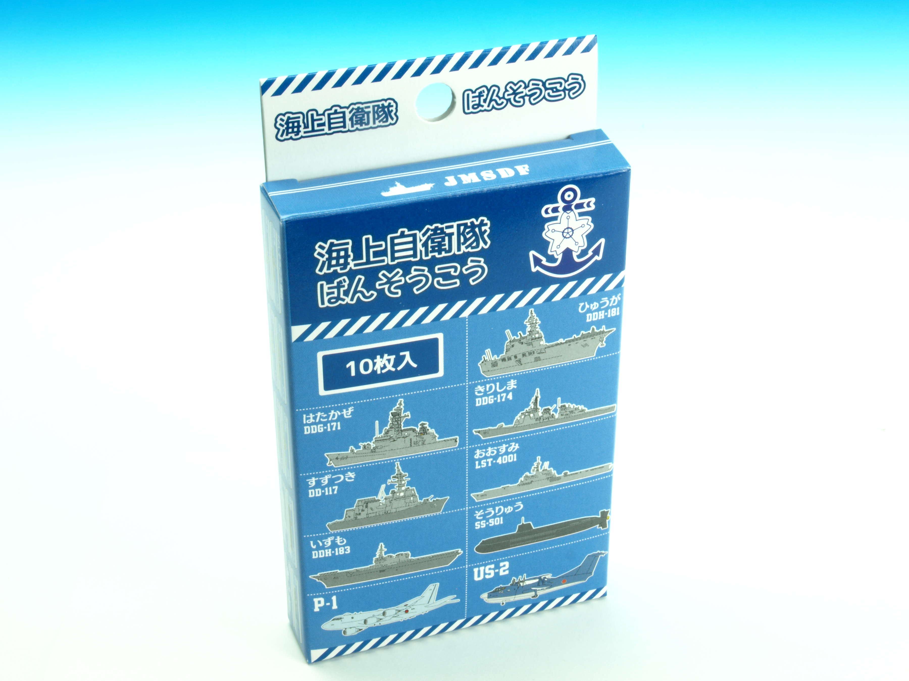 KBオリジナル アイテム ばんそうこう、10枚セット  「海上自衛隊」